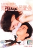 Lucky Days (Complete Series)(Taiwanese TV Drama DVD)
