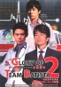 The Glory of Team Batista (Season 2) (Japanese TV Drama DVD)