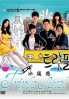 Triple Axel (All Region)(Korean TV Drama DVD)