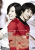 In-soon is pretty (All Region)(Korean TV Drama DVD)