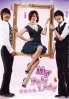 My Fair Lady (All Region)(Korean TV Dram DVD)
