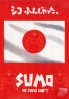 Sumo (All Region)(Japanese Movie DVD)