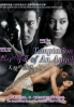 Temptation of an Angel (Korean TV Drama DVD)