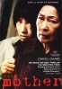 Mother (All Region)(Korean Movie DVD)