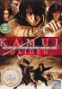 Kamui Gaiden (Japanese Movie DVD)
