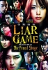 Liar Game : Final Stage (The Movie)