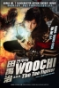 Woochi (All Region) (Korean Movie DVD)