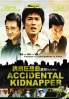 Accidental Kidnapper (Japanese Movie DVD)