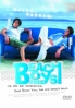 Beach Boys (All Region)(Japanese TV Drama)(Award-Winning)