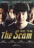 The Scam (All Region DVD)(Korean Movie)