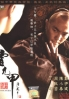 Huo Yuan Jia (Complete Series)(Chinese TV Drama DVD)