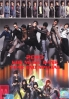 2010 KBS Music Bank Year End Special (2DVD)