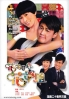 My Sister of Eternal Flower (All Region DVD)(Chinese TV Drama)(US Version)