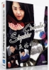 Cinderellas Sister (All Region DVD)(Korean TV Drama)