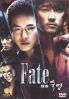 Fate (All Region)(US Version)