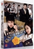 The Partner (All Region)(Korean TV Drama DVD)