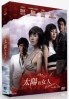 Women in the Sun (All Region DVD)(Korean TV Drama)