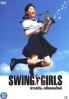 Swing girls (All Region DVD)(Japanese Movie)