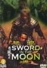 Sword in the Moon (All Region DVD)(US Version)