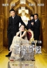 Look for a star (All Region DVD) (Chinese movie DVD)