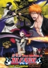 Beach 4 The Movie : Hell Chapter (All Region DVD)(Anime Movie)