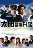The Sun will Rise Again (All Region DVD)(Japanese TV Drama)