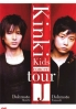 Kinki Kids Concert Tour (All Region DVD)