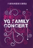 2010 YG Family Concert (All Region DVD)