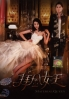 material queen (Complete Series)(All Region DVD)(Chinese TV Drama)