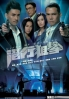 Lives Of Omission (All Region DVD)(TVB Drama) (US Version)