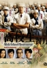 Koukousei Restaurant (All Region DVD)(Japanese TV Drama)
