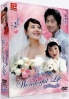 Wonderful life (All Region DVD)(Korean TV Drama)