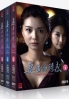 Cruel Temptation (All Region DVD)(3Volume Combo Set)(Award-Winning)