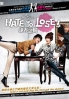 Hate to lose (All Region DVD)(Korean TV Drama)
