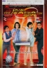 Wish and Switch (All Region DVD)(Chinese TV Drama)(US Version)