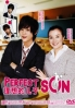 Perfect Son (All Region DVD)(Japanese TV Drama)
