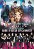 Korea and China Song Concert (All Region DVD)