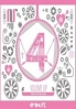 4MINUTE - Volume Up (3rd Mini Album) (Korean Music) (CD)