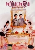 Love Forward ( 2-boxset combo, complete series)Chinese TV Drama)
