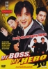 My Boss, My Hero (All Region DVD)(Korean Movie)