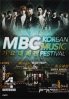 2011 MBC Music Festival (All Region DVD)(3-DVD Set)