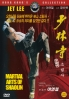 Martial Arts Of Shaolin(All Region)(Chinese Movie DVD)