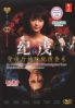 Jiu - Police Criminal Investigation Team (All Region DVD)(Japanese TV Drama)