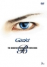 Gackt - The Greatest Filmography 1999-2006 - Blue (All Region DVD)(Japanese Music)