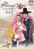 The Princess Man OST (Korean Music CD)