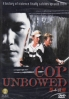 Cop Unbowed (Chinese movie DVD)