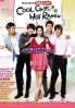 Cool Guys Hot Ramen (All Region DVD)(Korean TV Drama)