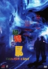 Midnight Zone (Chinese Movie DVD)