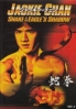 Snake in the Eagle's Shadow (Chinese Movie DVD)