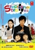 Stepfather Step (All Region DVD)(Japanese TV Drama)